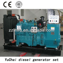 Widely used and best price yuchai 50kw diesel generator for sale