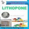 hot sale Lithopone 28-30% LithoponeB301 LithoponeB311