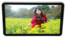 full function android wifi digital photo frame 26 inch for video player, AD player