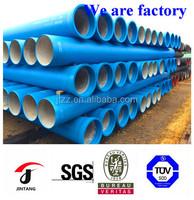 blue epoxy ductile iron pipes