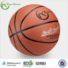 Zhensheng Best Basketball for Young Students Training