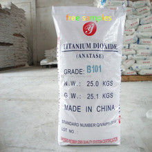 tio2 Chlorination rutile and anatase Delivery immediately long price validity