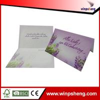 Nice Wedding Invitations Cards