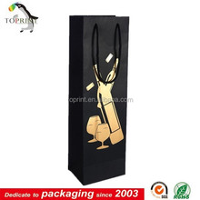 Shenzhen Supplier Custom Recycle Package Wine Glass Bag