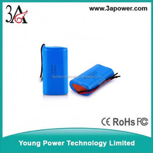 7.4V 2200mah battery lithium battery factory security monitoring 18650 rechargeable lithium batteries