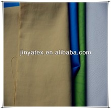 228T Nylon taslon for garment/gloves/sportswear