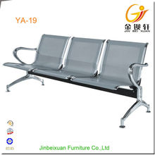 Best price 3-seater waiting area chair