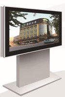 32inch Outdoor interactive digital information kiosks lcd display
