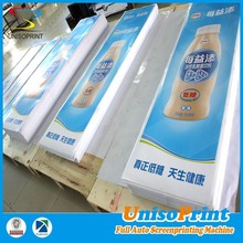 Abastecimento big size 4c impressão da tela adesivos de vinil a serigrafia fábrica desde 2008