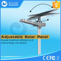 new products 2016 powerful led solar security light aluminium street light housing