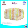 free samples of baby diaper wholesale