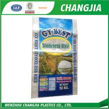 2015 New design low price pp woven flour sack