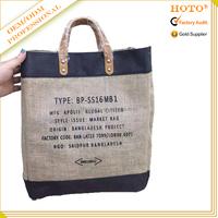 Fashion design leather handles jute tote bag