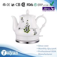 1.2L Home Appliance ceramic chicken teapot