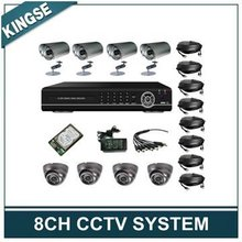 8CH H.264 Network CCTV Camera System