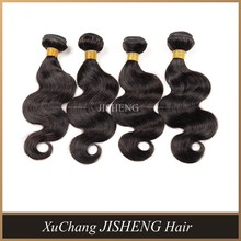 7A grade body wave 100% human chinese virgin hair 8-30inch wholesale distributors weave 100% chinese human hair