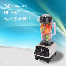 Good selling home Stainless Steel Blade Automatic fruit smoothie maker