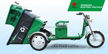 500W Garbage Eelectric cleaning tricycle
