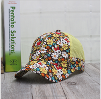 The new children's broken flower color matching hat