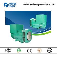 100 to 400kw brushless alternator for diesel fuel gensets,220v brushless alternator