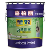 Caboli water based and non-toxic acrylic spray paints