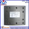 brake lining 4709,4515,4707,4311 free sample ,low price,environmental friendly,manufacturer