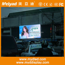 High brightness and well radiating smd outdoor p10 led display
