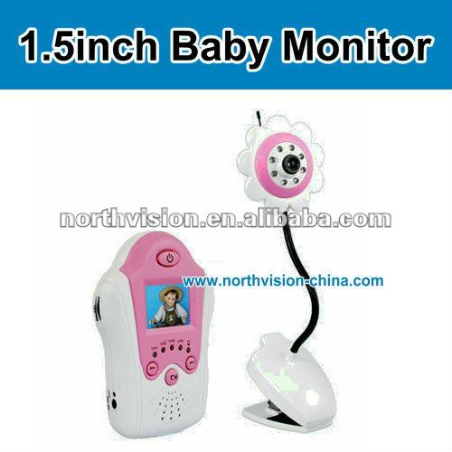 1 5 inch lcd 4 ch flower wireless home security baby monitor buy wire. Black Bedroom Furniture Sets. Home Design Ideas