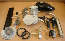 bicycle gas motor/engine kit kick starting 2 stroke/bicycle engine kit/ gasoline engine factory