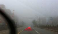 50mw red laser daewoo matiz fog lamp