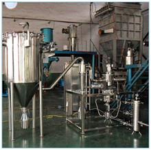 Ultrafine Micro Powder Air Pulverizer