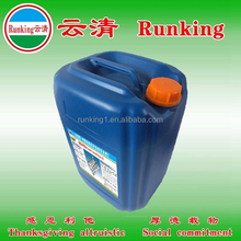 Industrial chemical mobile oil drilling rig lubricant oil