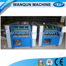 Two colors offset print machine for rice bag