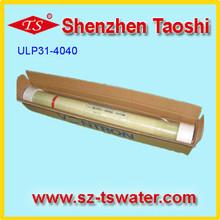 VONTRON Reverse Osmosis Membrane Ultra Low Pressure RO Membrane ULP31-4040