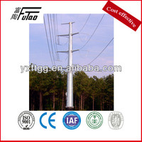 Electric equipment steel power poles