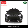 Rastar baby remote control ride on car with the parent control remote with licence