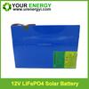 long life lifepo4 battery 12v for solar street light 12 volt lithium ion battery 12ah