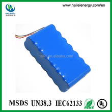 rechargeable 24v 4400mah power tool battery