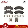 Pastillas De Freno D652 Buena Calidad Auto Pieza De Fábrica China Para Mazda B2300