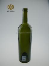 renkli cam kırmızı şarap şişesi ucuz şarap şişesi