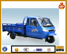 China made 500cc/650cc/800cc heavy load cargo tricycle/three wheelers