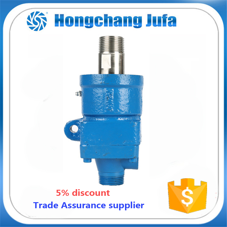 rotary joint swivel joint6