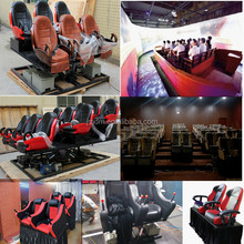 7D Cinema 7D Simulator 7D Motion Ride 7D Hydraulic/Electric Syste