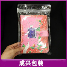 clear zipper pouch for tpu ipad mini tablet protect case/pp plastci for accessories or clothes