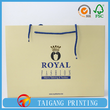 Best quality paper bag with FSC certification