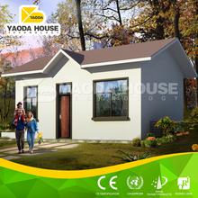 Economical prefabricated metal houses