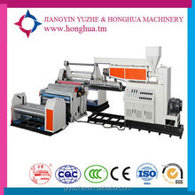 China Non-Woven fabric Extrusion coating laminating machine supplier