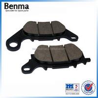 Comfortable motorcycle brake part disc brake,500cc motorcycle