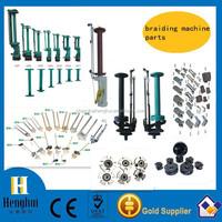 braiding machine spindle carrier bobbin for sale