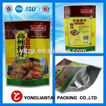 2015 online shopping hong kong food bag made in china alibaba